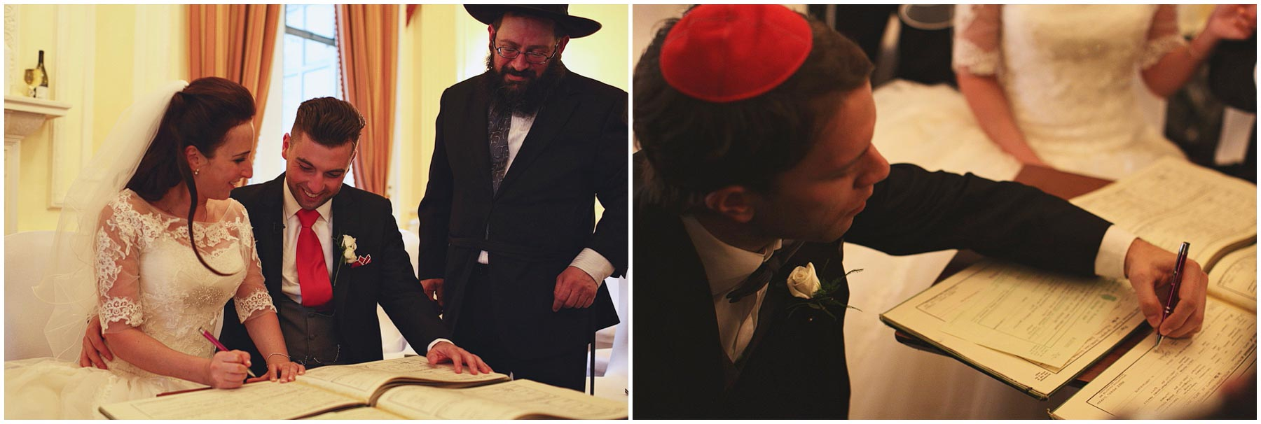 Jewish-Wedding-Photography_0083