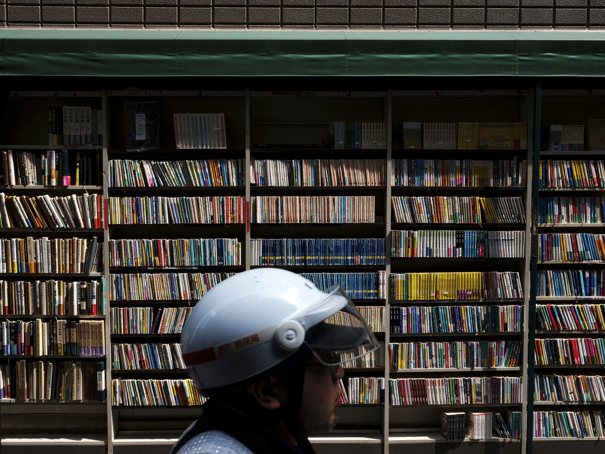 19 Japan Street Photography with Fujifilm GFX