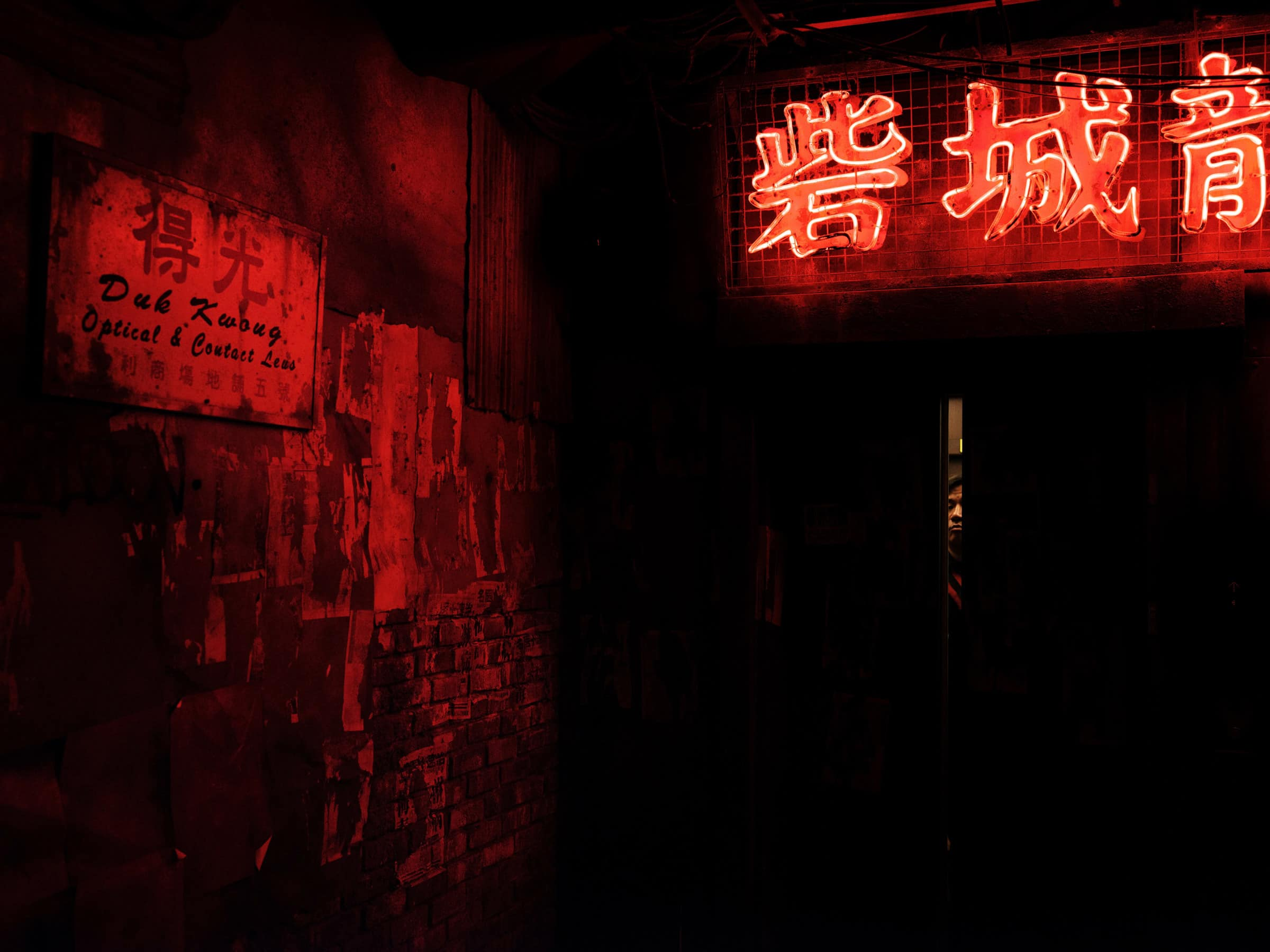 Fujifilm-GFX-Japan-Street-Photography-33