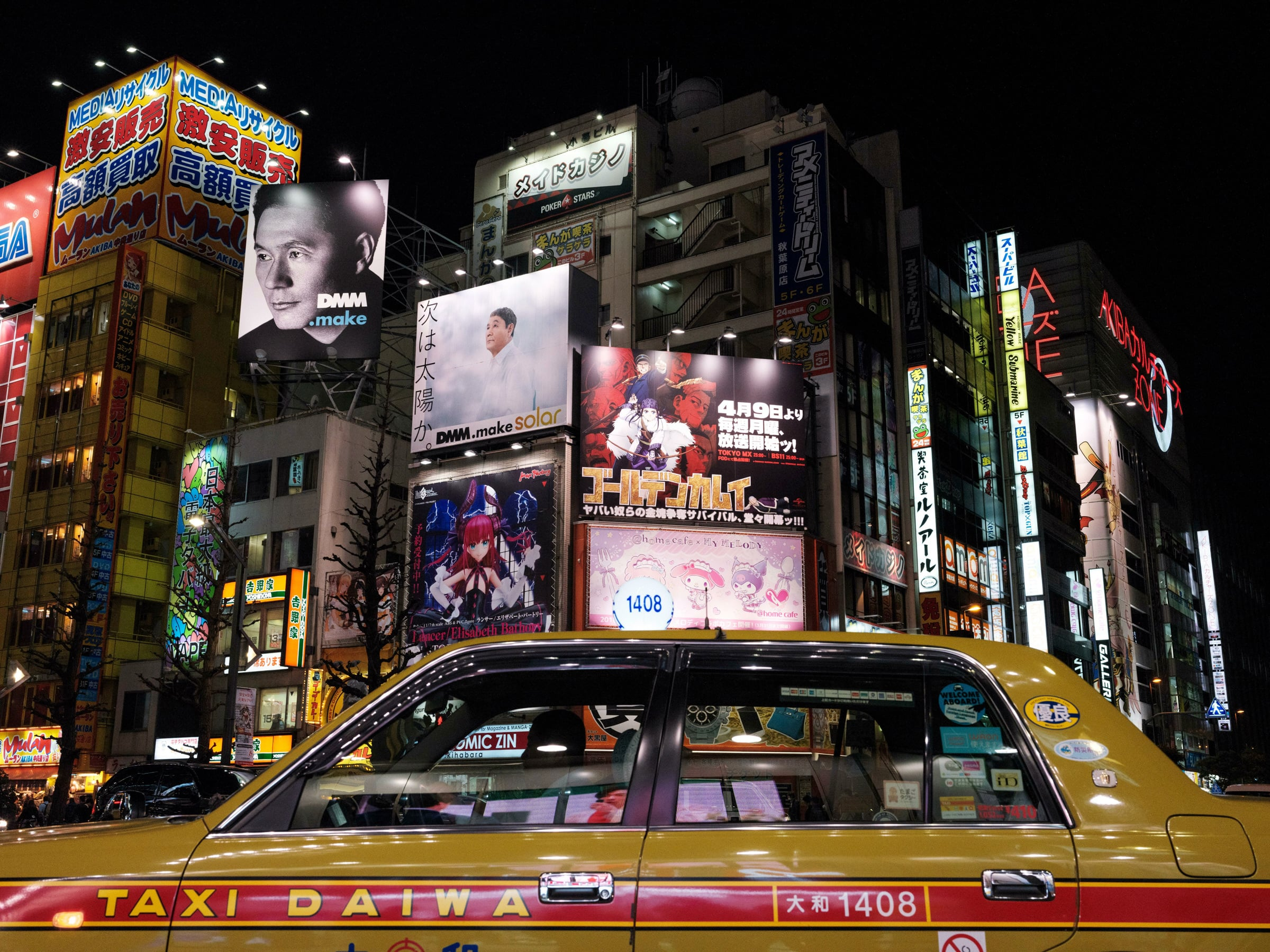 Fujifilm-GFX-Japan-Street-Photography-35