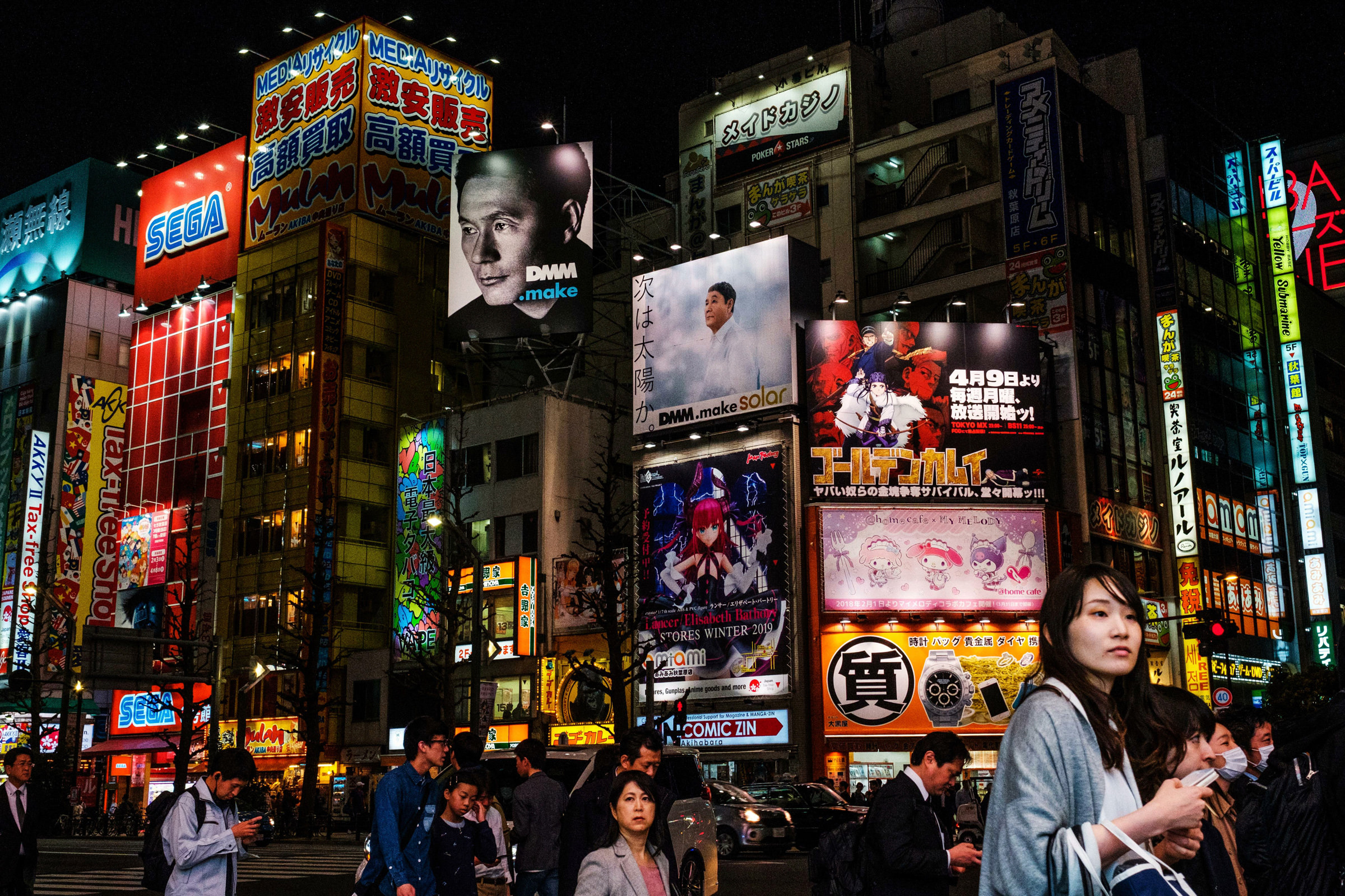 Japan-Street-Photography-52