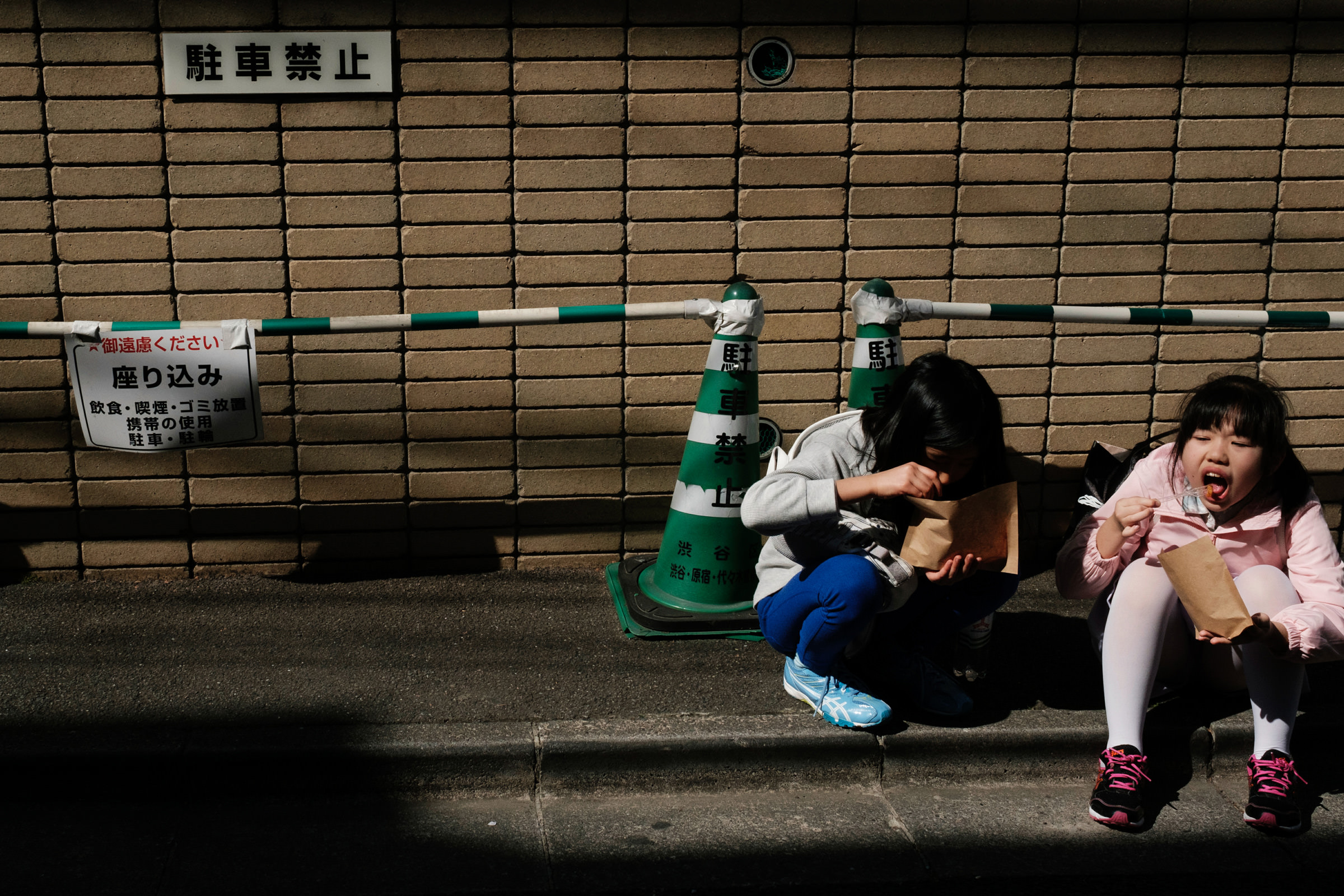 Japan-Street-Photography-59